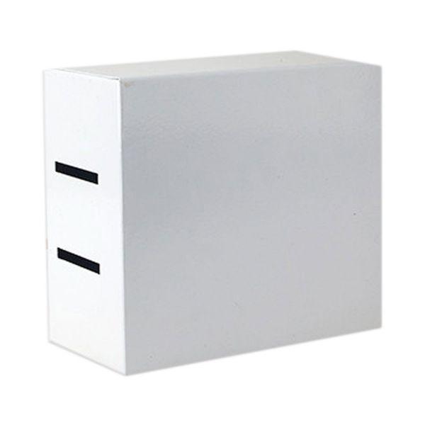 Arandela 4 Fachos 2 Lados Micro Texturizada Branca Vesper